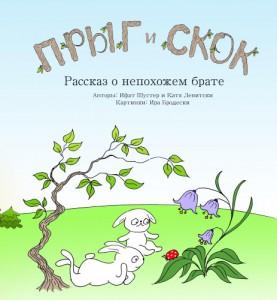 Kriha_ourboox_rus1-463x500
