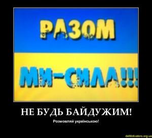 demotivators.org.ua-451234-3